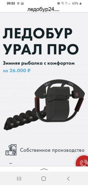 Screenshot_20210308-095331_Yandex.thumb.jpg.dfbac25988a4db18586d81c46903f6a3.jpg