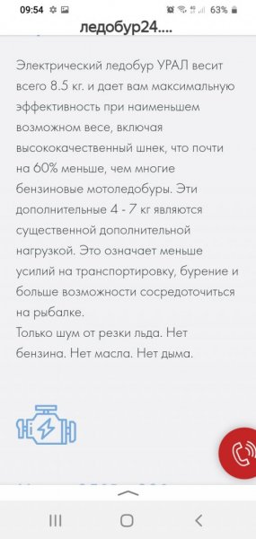 Screenshot_20210308-095403_Yandex.thumb.jpg.a69d626228650ec32a840a60d885f3b5.jpg