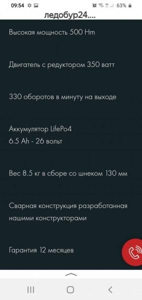 Screenshot_20210308-095430_Yandex.thumb.jpg.7014c2a568e3a2176be4cd6045b41665.jpg