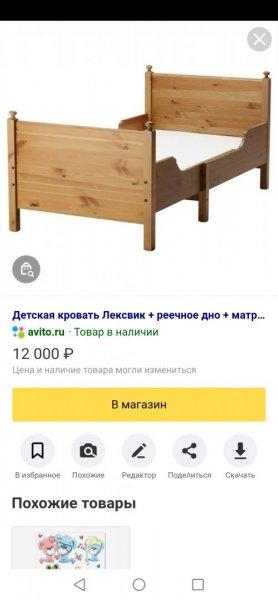 Screenshot_20210826_173856_ru.yandex.searchplugin.jpg