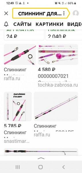 Screenshot_20210927-124931_Yandex.thumb.jpg.6f771e82b5105f2d15d09630cbc77e16.jpg