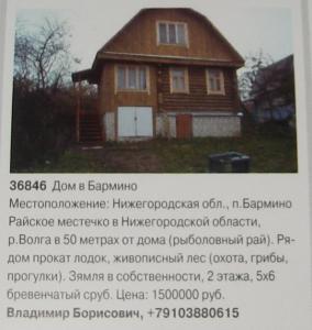 post-1035-1212259373_thumb.jpg