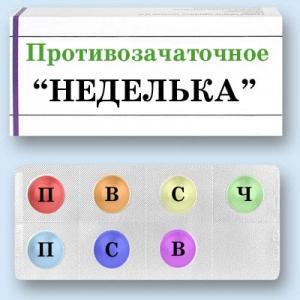 post-1878-1169495058_thumb.jpg