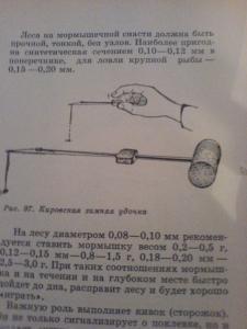 post-1878-1206743784_thumb.jpg