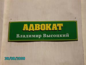 post-1901-1220880408_thumb.jpg