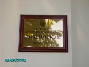 post-1901-1220882578_thumb.jpg