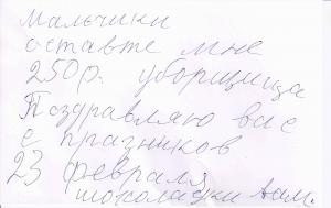 post-1948-1203575447_thumb.jpg