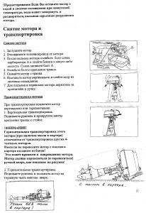 post-1994-1222708628_thumb.jpg