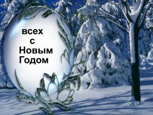 post-2099-1199189741_thumb.jpg