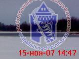 post-2308-1195200805.jpg