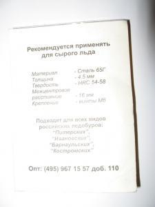 post-2690-1202929842_thumb.jpg