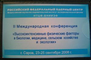 post-3580-1222709097_thumb.jpg