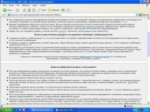 post-387-1200298400_thumb.jpg