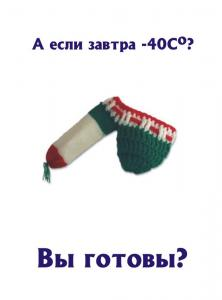 post-58-1167074244_thumb.jpg
